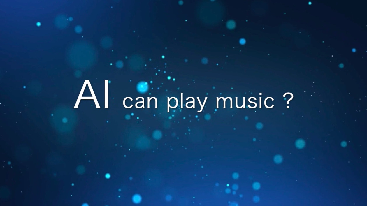 AI can play music? (Music made by AI) AIで自動作曲された4小節のループ音楽
