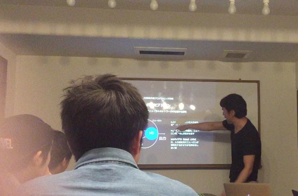 AI自動作曲プログラミング初回講義開催いたしました!