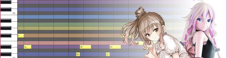 AI技術により超高精度な歌声合成を実現と発表