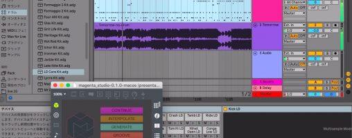 Ableton LiveでAIを活用した音楽制作! | Magenta Studio