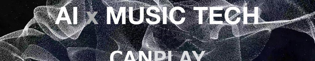 保護中: 音楽データサイエンス第11回