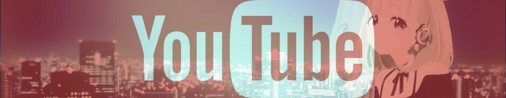 YouTuber/VTuber