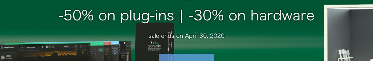 AIを使用したコンプレッサーやEQプラグインのSonibleが50%オフのセール中