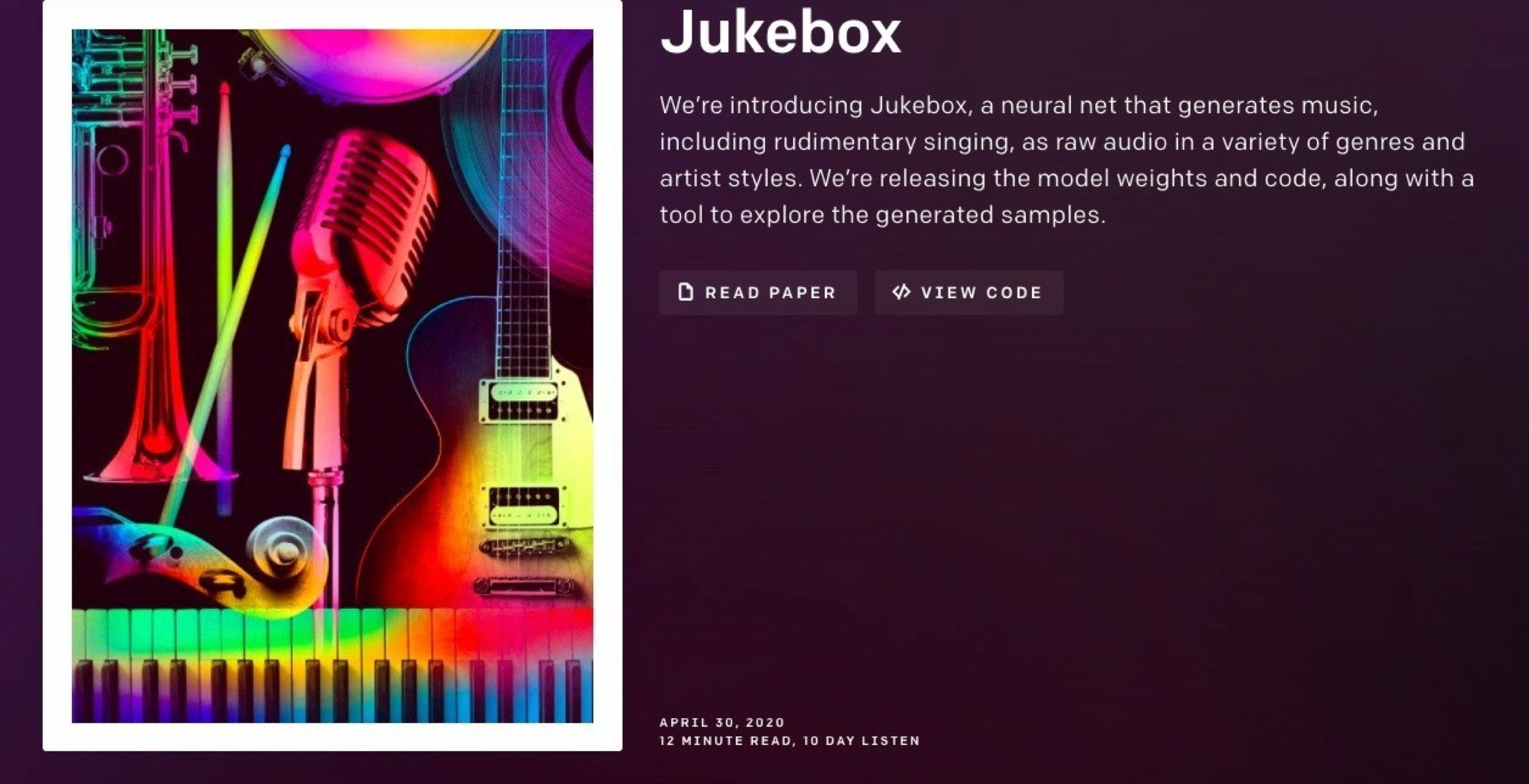 音楽のディープフェイク?Open AIのJukebox解説