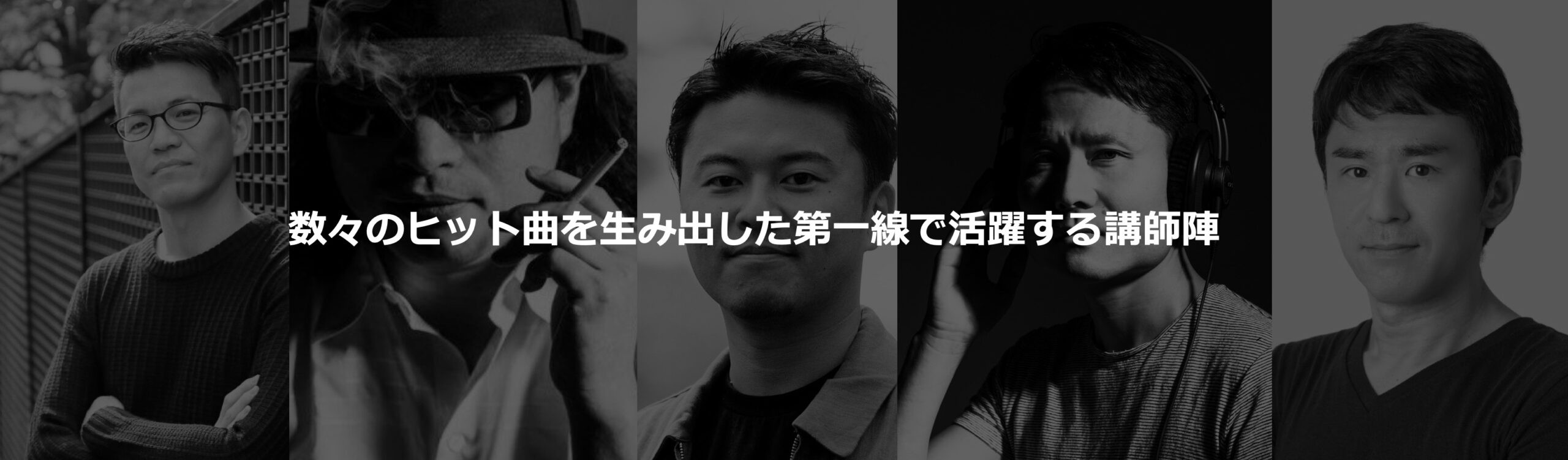 MUSIC x AI 音楽の人工知能を学ぶ 音楽TECHアカデミーCANPLAY